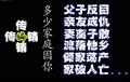 """南宁市开展 """"烈焰九号"""" 集中打击和清查整治传销专项行动"""