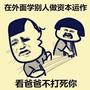 """广西防城港市开展整治传销""""狂风六号""""专项行动"""