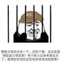 浙江省开展整治网络传销专项行动 将严查6项行为