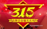 timg (66)