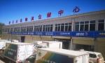 积石山县乡村三级物流体系启动试运营,打通