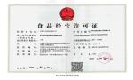 热烈祝贺飞天科技取得食品经营许可证