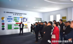 青海省第一书记百人观摩团莅临湟源县电子商