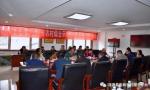 商务部复核|湟源县国家电子商务进农村综合