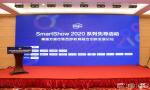 甘肃飞天科技受邀参加国际智慧教育展的智慧