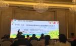 甘肃飞天科技受邀参加中国(青海)贫困地区