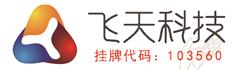 甘肃飞天科技股份有限公司LOGO