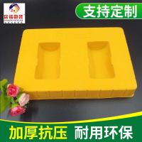 药品包装盒内托 吸塑植绒化妆品内托 塑料包装盒吸塑包装厂家