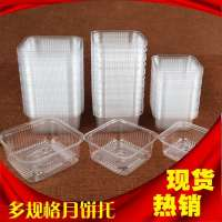 吸塑包装厂直销8.5内加高月饼托pp环保吸塑盒吸塑包装