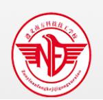 遵义南方科技技工学校招生办铜仁联系处杨老