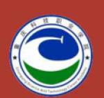 重庆科技职业学院民航旅游学院2020年招