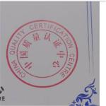 中国质量认证中心电动汽车充电设施安装建设