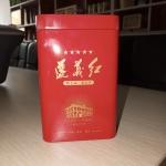 云志馨锌硒遵义红茶