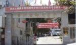 贵州省邮电学校好不好-2021年招生咨询