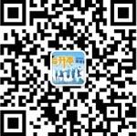 中国建设工程造价管理专业人员培训招生本网