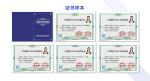 中国建设工程造价管理专业人员培训招生考生