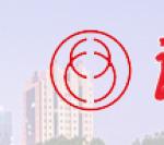 福建中华技师学院2021年春季招生部分专