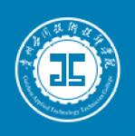贵州应用技术技师学院校园风光