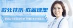 贵州应用技术技师学院2021年招生简章