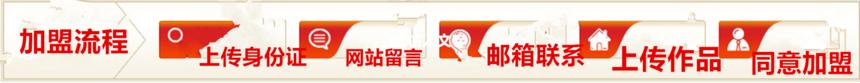 QQ截图20200623223158_副本.png