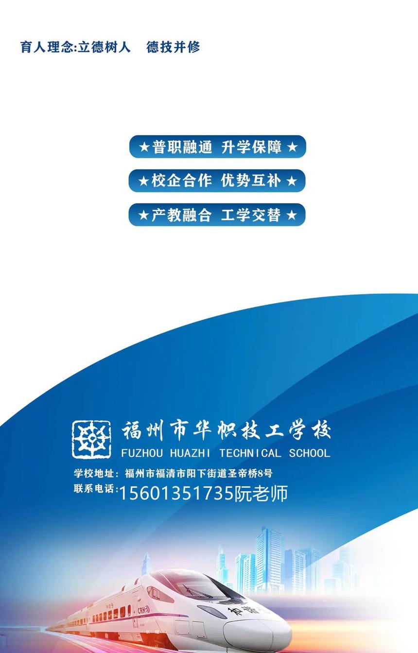 微信图片_20210525102503.jpg