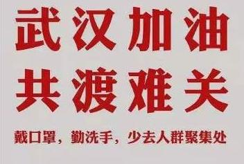 南昌网络推广公司