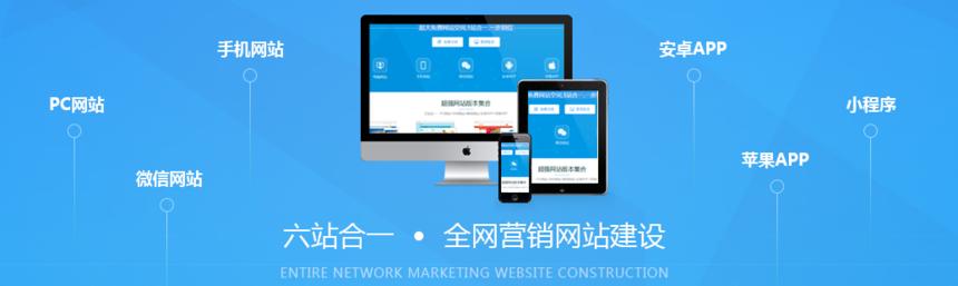 南昌网络公司-启航科技