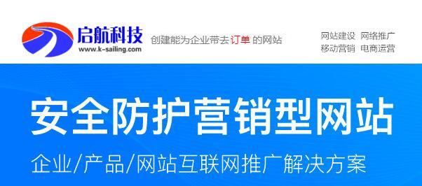 南昌网站优化公司