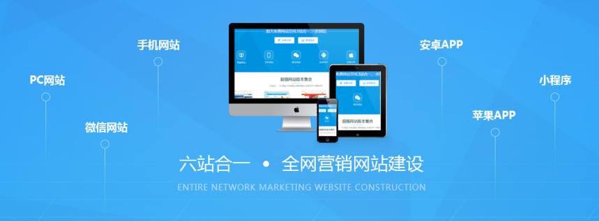 南昌网站SEO优化公司-南昌启航科技