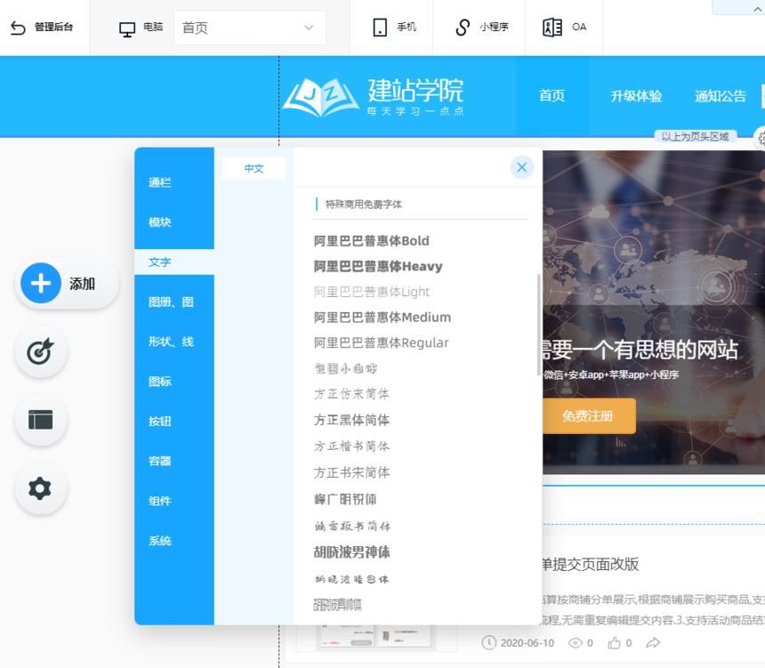 南昌网站建设-启航科技