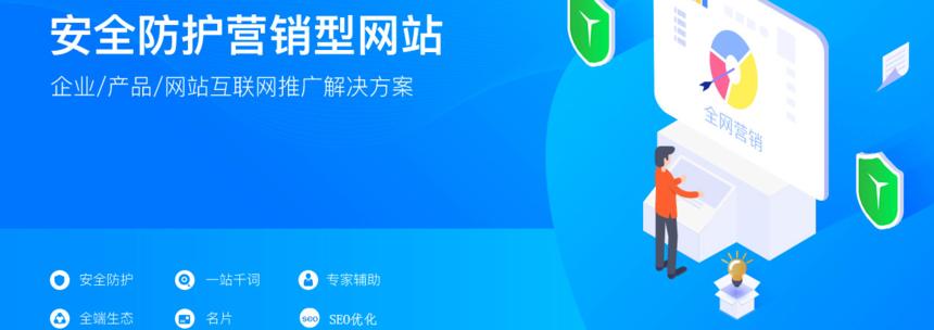 南昌網站建設-南昌啟航科技