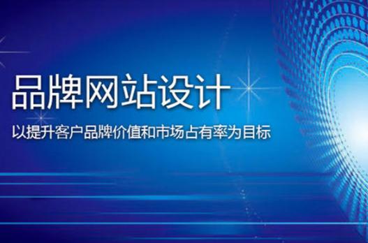 南昌网站建设-南昌启航科技