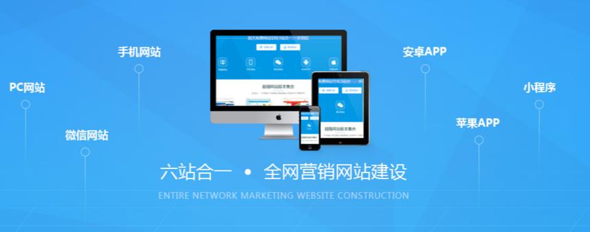 南昌网站建设 网站优化-南昌启航科技