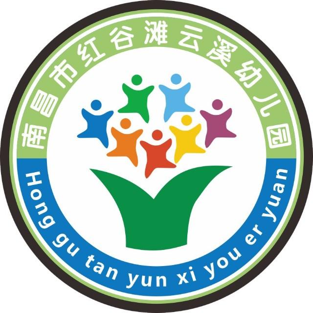 南昌云溪幼儿园合作微信报名系统