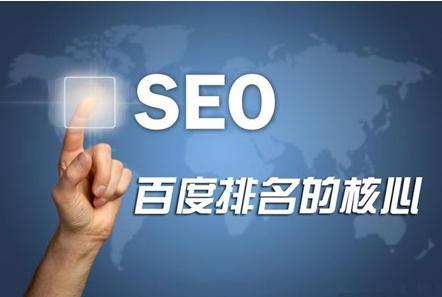 南昌网站SEO优化-南昌启航科技