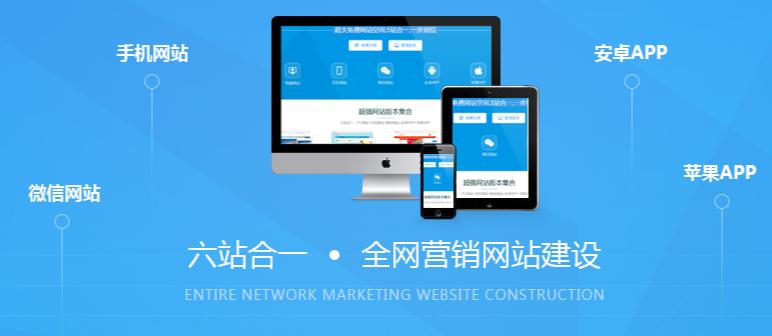 南昌网站建设公司-南昌启航科技