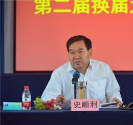 大咖云集协商洛阳市农副产品行业协会换届事宜