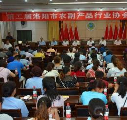 【河南头条】刘长河连任洛阳市农副产品行业协会会长