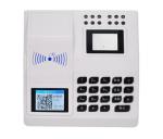 二維碼食堂餐廳收費機消費機刷卡機wifi 4G通訊