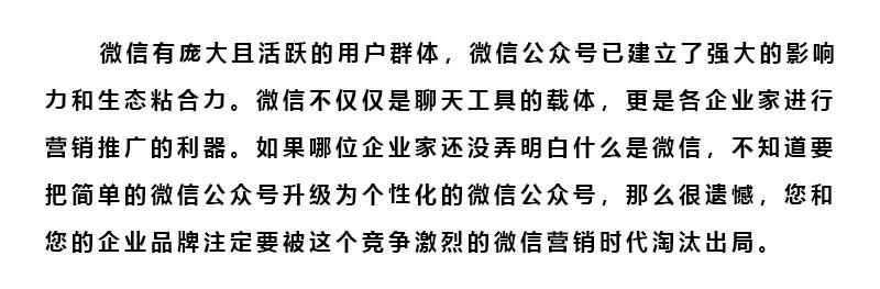 wx文字1.jpg
