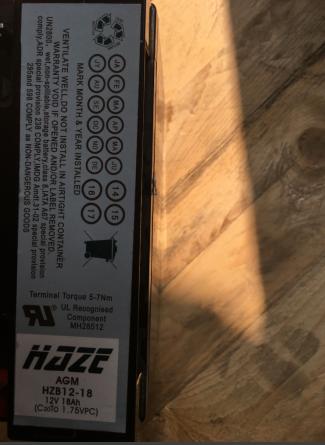 海志蓄电池