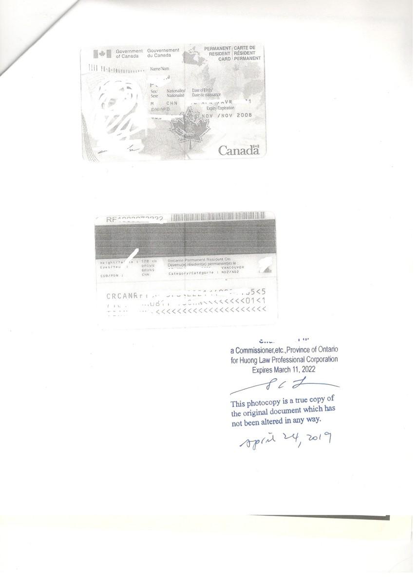 田圃三级公证书-5 - 副本.jpg