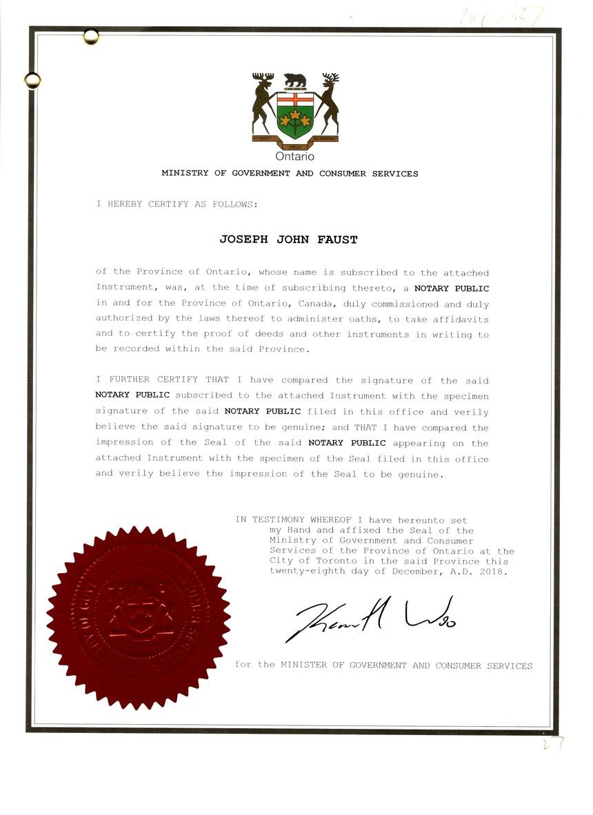 政府认证页-2 - 副本.jpg