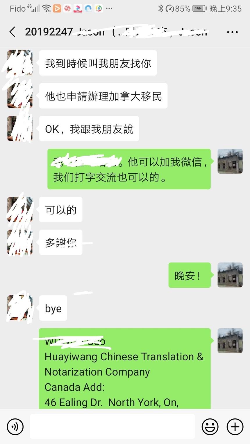 Screenshot_20191202_213502_com.tencent.mm.jpg