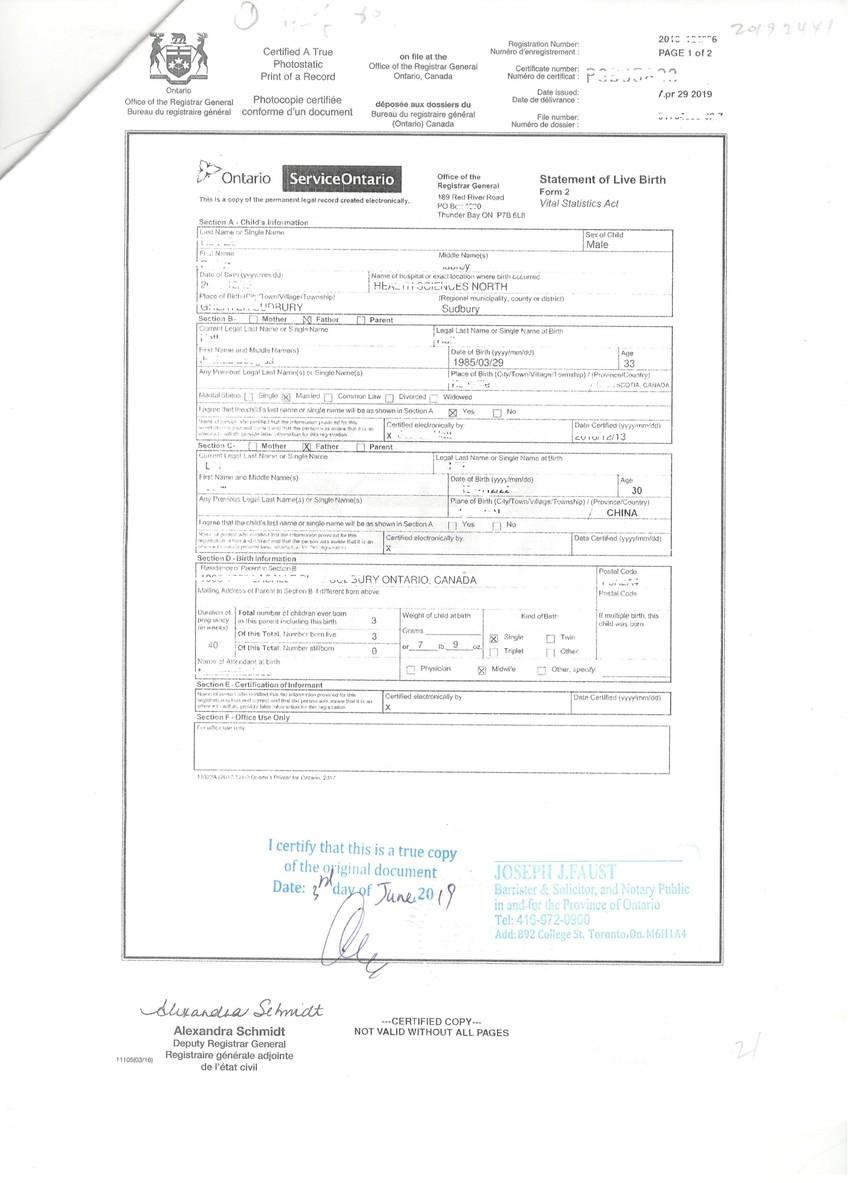 律师公证页-1 - 副本.jpg