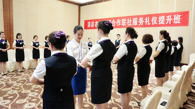 女性姿势姿态培训