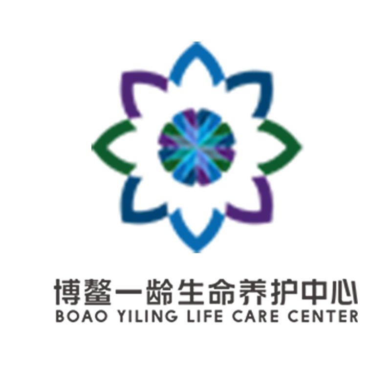 博鳌生命养护中心