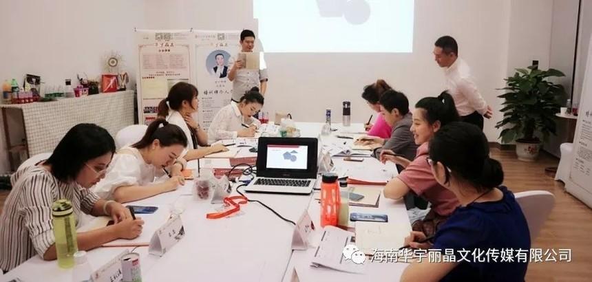 人际交往沟通技巧培训