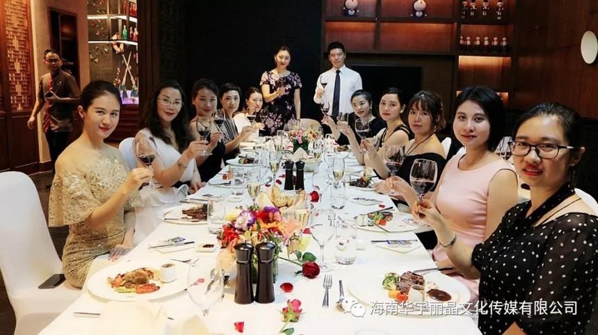 西餐礼仪文化培训