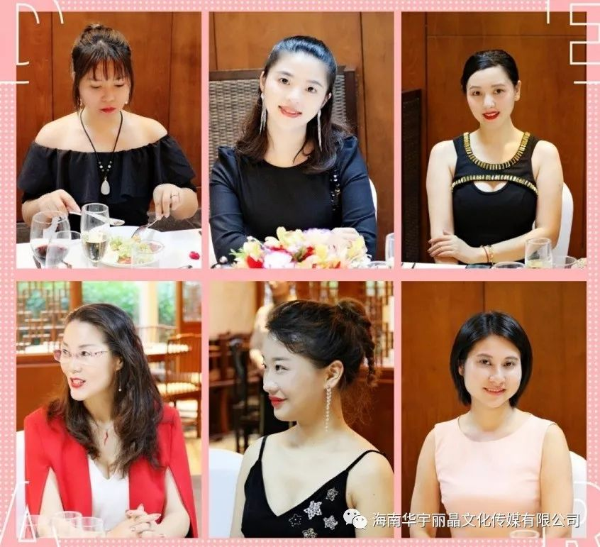 西餐文化培训